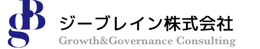 ジーブレイン株式会社オフィシャルサイト